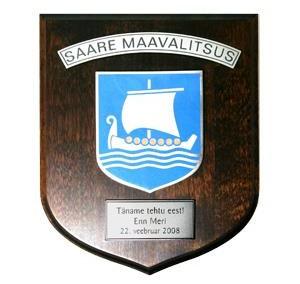 Padėkos plaketė (Saare apskrities )